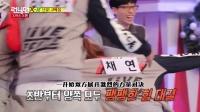 Running Man 2015 光洙智孝萌甜姐弟暖心合集 151227 Running Man