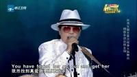 台湾女猫王与波波老师深情对唱 151229