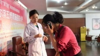哈尔滨五博胃肠医院的网址是什么