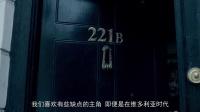 《神探夏洛克》大千赢国际app下载主创幕后特辑