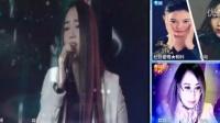 王飞雪 做客《我的演唱会》演唱《柏拉图之恋2060》