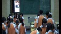 人教版高中思想政治必修2《处理民族关系的原则:平等、团结、共同繁荣》教学视频,江西省,2014年度部级评优