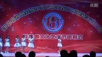 2016江苏省苏州丝绸中等专业学校迎新文艺汇演下