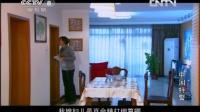 中国特警 18