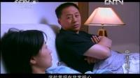 中国特警 12