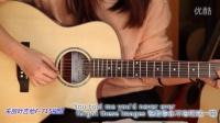 吉他弹唱《无缘的爱人》【朱丽叶吉他】翻唱经典电影插曲指弹吉他独奏教学教程入门