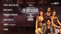 Aranmanai 2 Official Full Songs tamil movie 2015 video song by 21STARZ