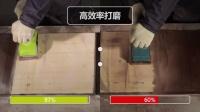 威克士砂光机WU639 砂纸机/砂磨机 木材/卫浴打磨 WORX电动工具