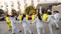 南京29中兔子舞