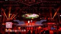 《歌从黄河来》新年特别节目·中国民歌夜 2016 《牡丹之歌》蒋大为 吉米 32