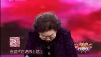 《歌从黄河来》新年特别节目·中国民歌夜 2016 《我的祖国》郭兰英 33