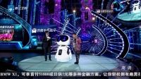 """""""奔跑吧""""浙江卫视跨年演唱会 2016 宋小宝自创广场舞逼死赵四 07"""