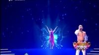 《歌从黄河来》新年特别节目·中国民歌夜 2016 2016中国民歌夜全程回顾