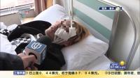 上海早晨:超跑涉嫌飙车撞出租