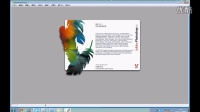 photoshop安装 ps各个版本下载 ps8.0 cs5/6视频教程