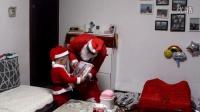 圣诞爷爷来我家