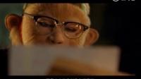 百事可乐今年拍的猴年的微电影太温馨了,情怀太感人了,讲述猴王世家的传奇人生,当西游记经典配乐太燃不禁热泪盈眶,这是我的童年,我心目中的那只美猴王,猴王精神永存!