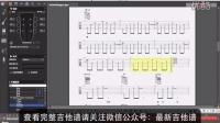 陈鸿宇《你只是经过》吉他谱六线谱完整版