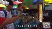 食尚玩家 玩峇里岛一集就GO 天团激推终极攻略 160101
