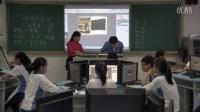 深圳2015优质课《奇妙的图层之图层蒙版》广东版信息技术八上,平湖外国语学校:王相瑞