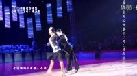 上海市国际标准舞进修学校阎棒棒朱静荣获2015中国体育舞蹈总决赛A组拉丁舞冠军牛仔舞比赛