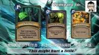炉石传说英雄聚焦:死亡骑士全套卡牌设计
