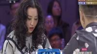 中国成语大会 160101