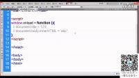 web前端教程 DW教程 js基础教程 JavaScript教程 JavaScript入门教程【2-ByTagName动态方法特性】 入门必看