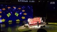 Antoniano小合唱团2016上海新年音乐会-欧洲的晨钟(两只老虎)