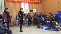 国际凤凰城娱乐部元旦演唱会--淮海戏
