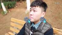 奇葩BG 第二期:处女座招你了?崔永元才腰圆!