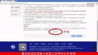 122网络预约考试流程
