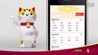 视频: 3158招商平台动画广告