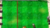 视频: 小游戏模式-植物僵尸模式,保龄球模式,老虎机模式