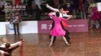 2015年CBDF中国杯巡回赛年度总决赛业余14岁以下六项全能组决赛维也纳华尔兹566