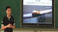 深圳2015优质课《节肢动物》1》人教版生物八年级,北京师范大学南山附属学校:罗东才