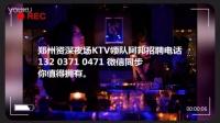 郑州乾宫国际KTV娱乐会所