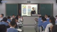 深圳2015优质课《细菌》人教版生物八年级,莲花中学:姚永恒