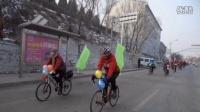 视频: 承德县自行车协会2016迎新年骑行