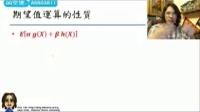 6-2.b:函数 数学  期望值 I (中) (10-41)