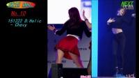 2015年12月韩国女团小团舞团饭拍合集