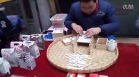 西安回民街自制烟卷