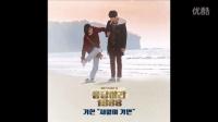 【韩剧--请回答1988】插曲--岁月走了
