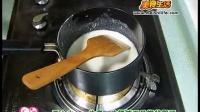 面包 汤种法制作面团