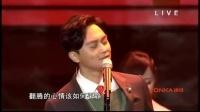 第18届全球华语榜中榜暨亚洲影响力大典全程回顾 EXO火力摇滚舞斗李宇春