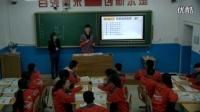 人教版高中思想政治必修3《源远流长的中华文化》教学视频,吉林省,2014年度部级评优课入围作品