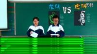 人教版高中思想政治必修3《源远流长的中华文化》教学视频,湖南省,2014年度部级评优课入围作品