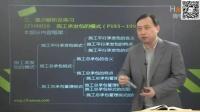 二级建造师考试《建设工程师机电实务》二建加微信:zhongguoy