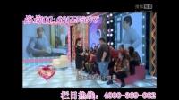 圣诞大赢家 明星代言陈老师泄油瘦身汤电视广告 陈老师荷之茶官方网.