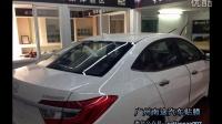 广州本田凌派汽车贴膜多少钱/天河区哪里有贴?广州南途汽车贴膜工作室